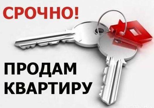 1 комнатная квартира в районе парка Горького!
