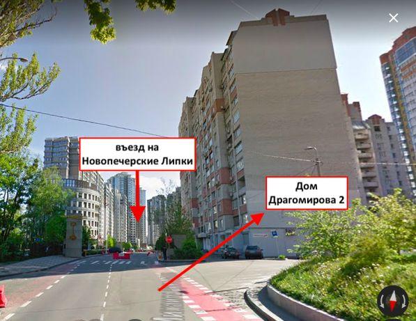 Аренда квартиры 3 спальни 85 м2 Драгомирова 2 Печерский район Печерск