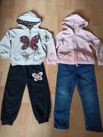 Комплект костюм двухнитка  Breeze и трехнитка Tu 98 размер