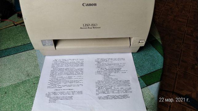 ПРИНТЕР CANON LBP 810 for Windows -7 в хорошем состоянии !