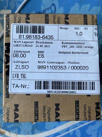 Продам воздушный распределитель MAN 81.98183-6435