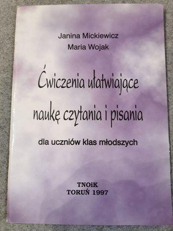Książka Ćwiczenia ułatwiające naukę czytania i pisania dla uczniów