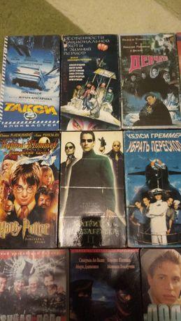 Видео кассеты . Разного жанра!