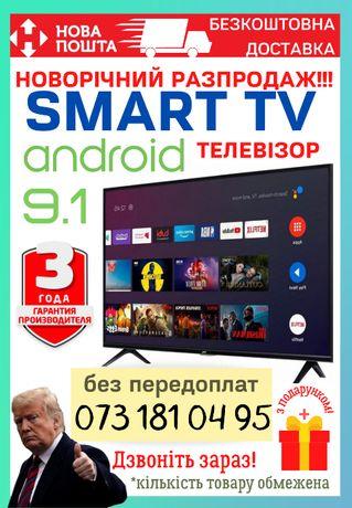 Телевизор СМАРТ Самсунг 32 42 24 LED Т2 wi fi 4K ГАРАНТИЯ + подарок