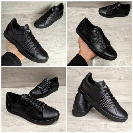 Мужские кроссовки Armani, Plein