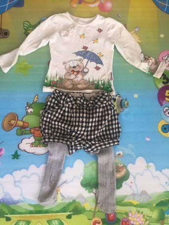 наборчик для девочки шорты теплые и кофточка с колгот 2-3 г 86-98 см