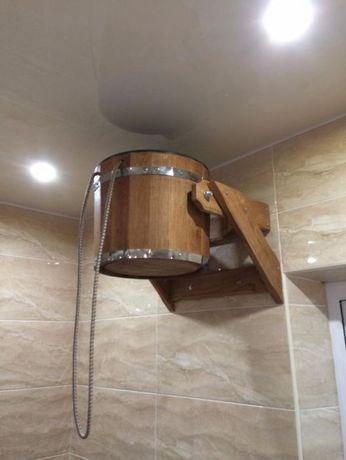Ведро Водопад(душ) с вставкой