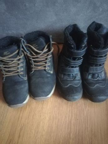 Buty chłopięce roz 33