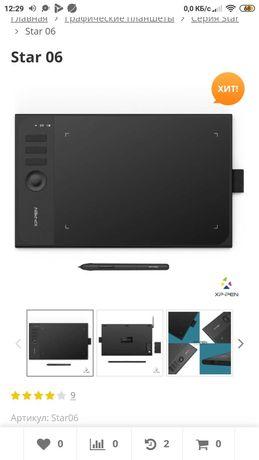 Графический планшет xp-pen