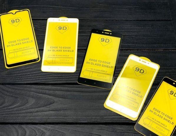 5D стекло Xiaomi Redmi Note 9/9C/9A/K20/30/4X/5A/6/7/8t/Pro/10X/S2/7A