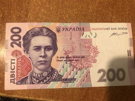 200 грн з оригінальним номером XE7600076 2014 р