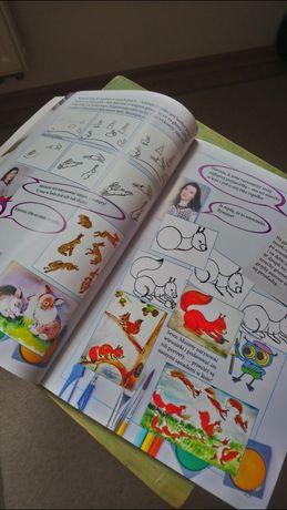 Podręcznik do nauki rysunku