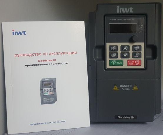 Преобразователь частоты частотник торговой марки INVT инвертор 220/380