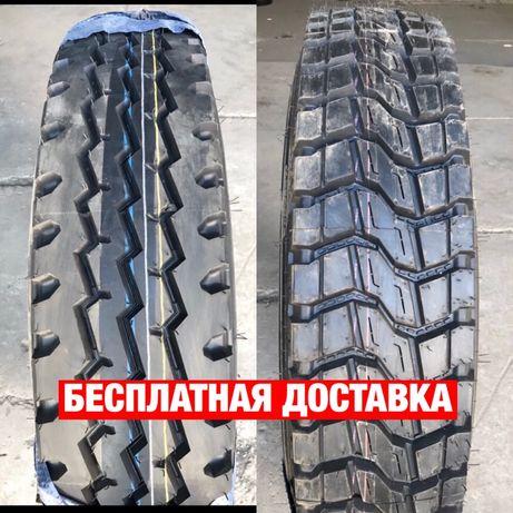 Шина КАМАЗ 9.00 R20 260 шины грузов 10.00 280 11.00 300 12.00 320 R508