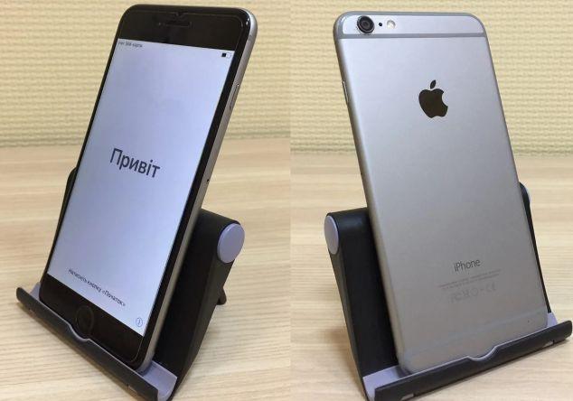 IPhone 6 S Plus Original