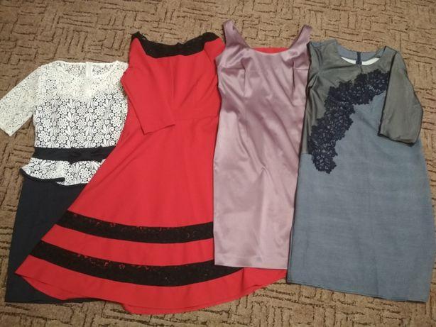 Святкове нарядне плаття, сукня 48-50