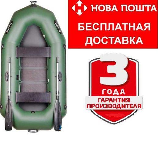 Надувная лодка ПВХ двухместная гребная БАРК 250