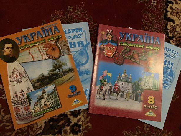 Атлас і контурна карта з історії України 8-9клас
