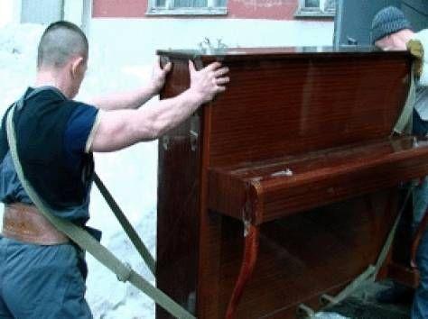 Грузчики,перевозка мебели,пианино,переезды Вышгород.Вывоз мусора
