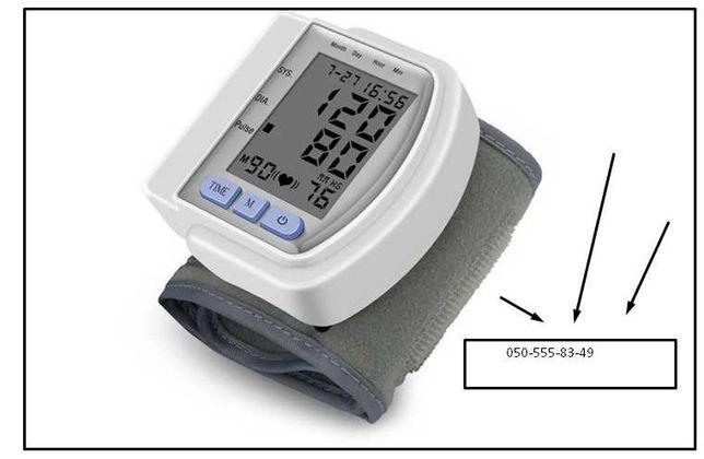 Цифровой тонометр на запястье,аппарат для измерения давления