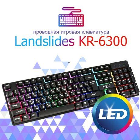 Игровой Набор Клавиатура и мышка С Подсветкой Landsides KR 6300 TZ