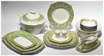 Срочно! Сервиз столовый Versailles 65 предметов на 12 персон Auratic