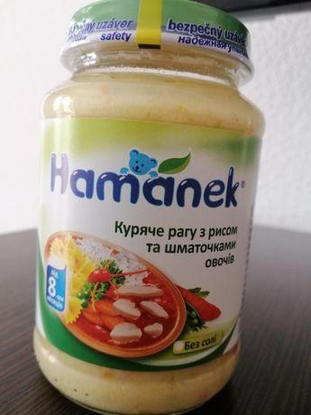 Hame hamanek куриное рагу с рисом
