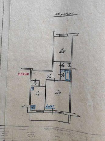 Двохкімнатна квартира