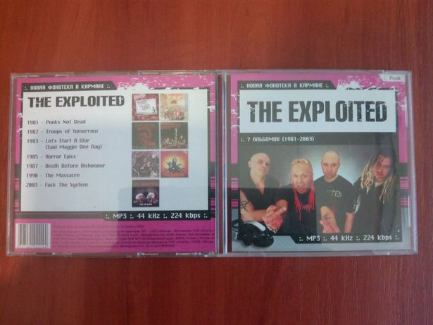 The Exploited диск MP3