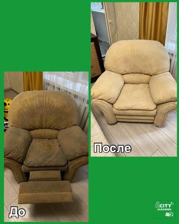 Химчистка диванов, матрасов и ковровых покрытий