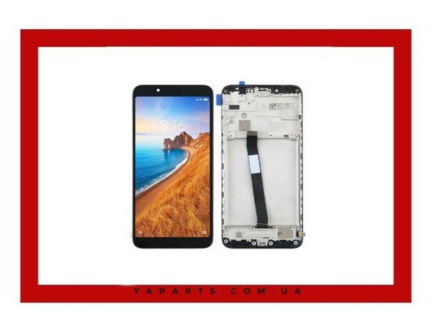 Дисплей с сенсором (тачскрином) на Xiaomi Redmi 7A + рамка