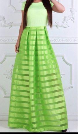 Сукня максі для фотосесії.