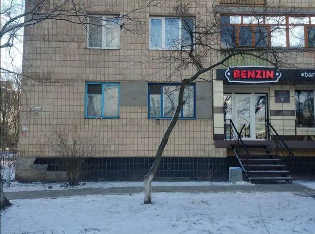 Квартира в самом центре под бизнес