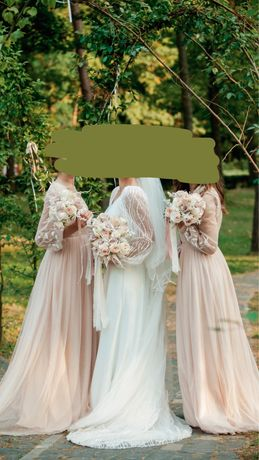 Весільне плаття