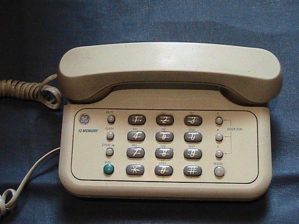 Телефон городской многофункциональный классный