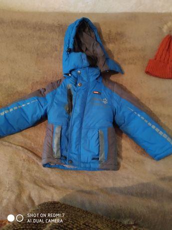 Куртка пуховик на мальчика