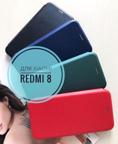 Чехол книжка Xiaomi Redmi 4a Plus Note 4x 5 6 7 7a 8 8a 8T 9 9a Pro 9C