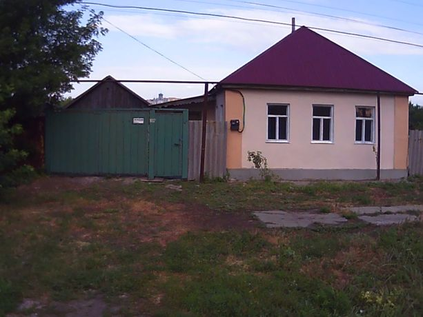Продам дом в Беловодске.