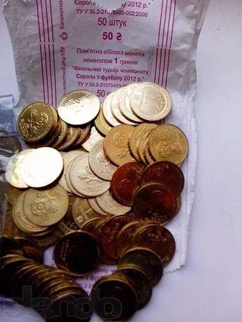 Монеты Украины и СССР