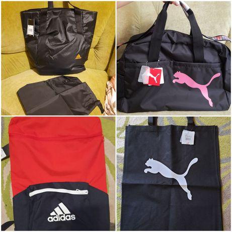 Рюкзак сумка рuma adidas оригинал