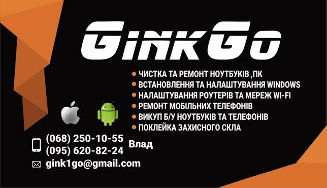 Ремонт телефонів, iPhone, планшетів, ноутбуків
