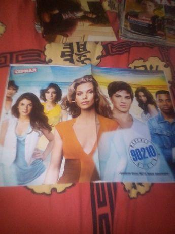 Плакаты 90210 Беверли Хиллз