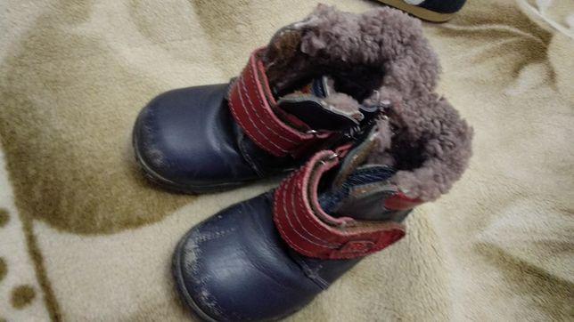 Зимние ботинки сапоги на мальчика 23 размер кожа