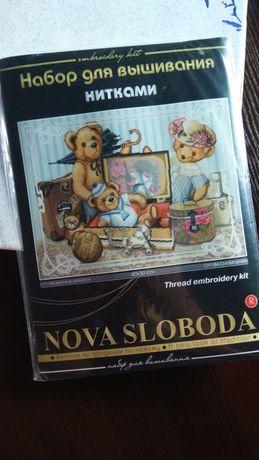 Набор для вышивки нитками nova sloboda