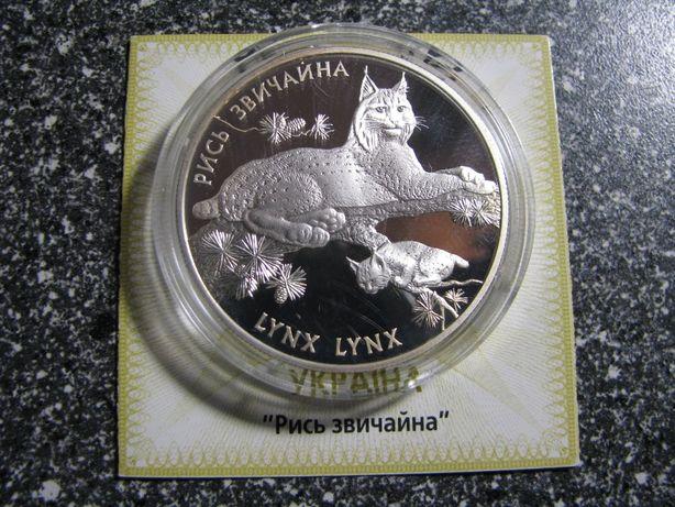 Монети Монеты України Украины Серебро Срібло більше 100 монет