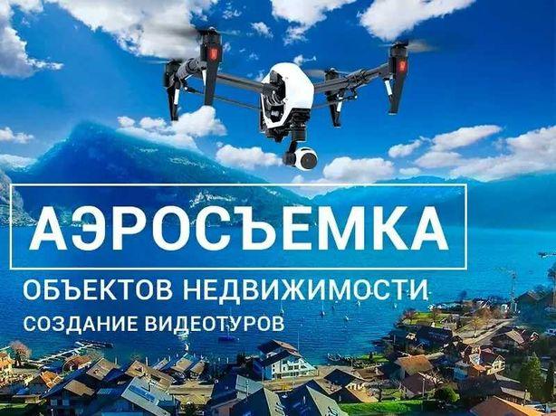 Видеосъёмка, аэросъемка, дрон, видеооператор , фотограф, видеосъемка