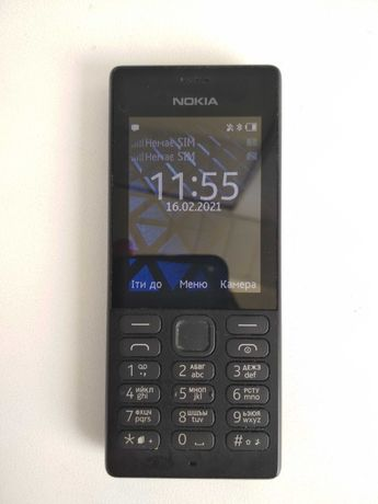 Nokia 150 RM-1190