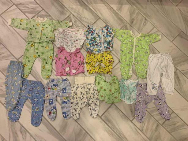 Одежа для новонарождених .Ціна за все