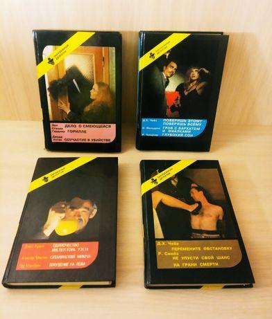 Зарубежный детектив 4 тома