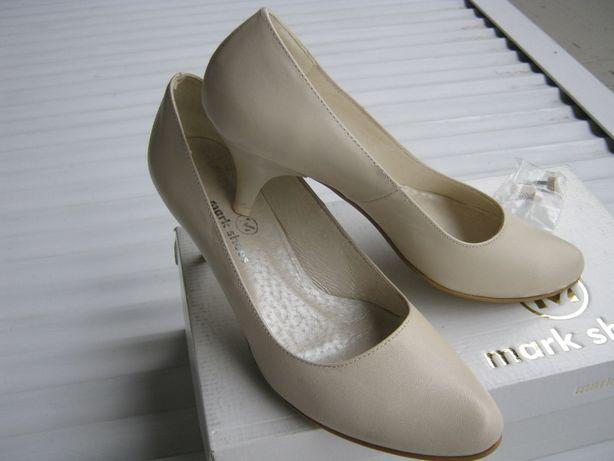 czółenka, buty ślubne 39 jasny ecru Nowe